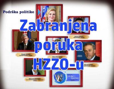 logo_podrske_embeded1