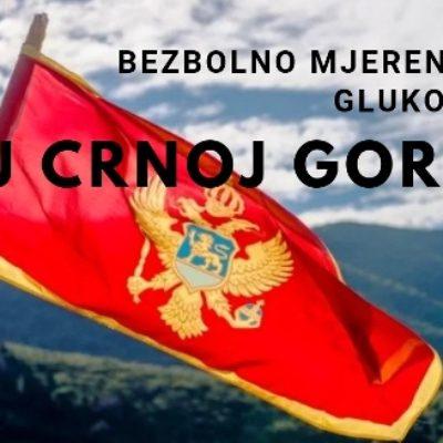 crna_gora_senzori_embeded