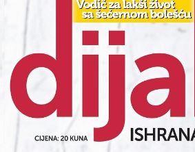 Komercijalni časopis Dijabetes